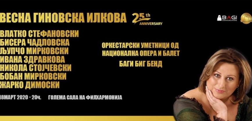 """Голем јубилеен концерт на Весна Гиновска Илкова во """"Македонската филхармонија"""""""