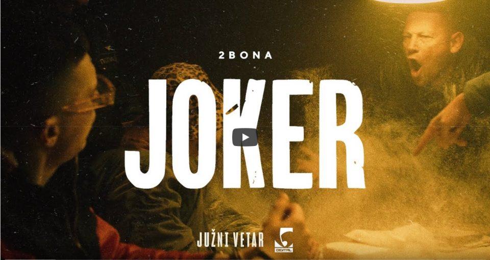 """""""2 Бона"""" го извадија својот најсилен – """"Џокер"""" (ВИДЕО)"""