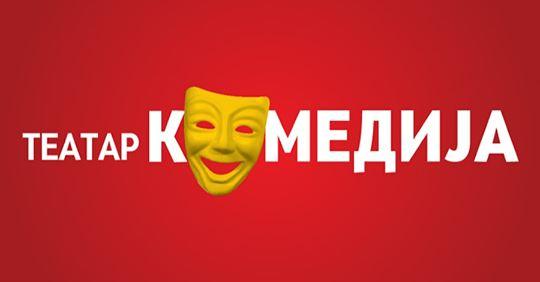"""И """"Театар комедија"""" со онлајн претстави во вашиот дом"""
