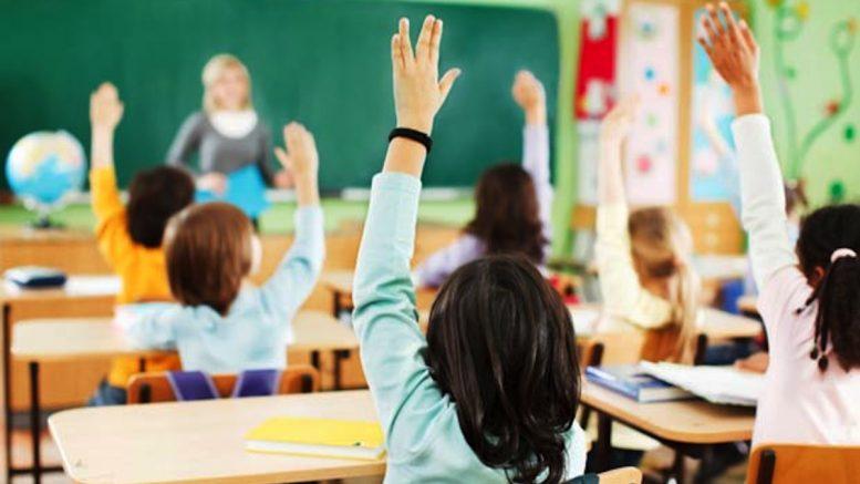 Учениците од основните училишта во Центар ќе имаат онлајн настава?
