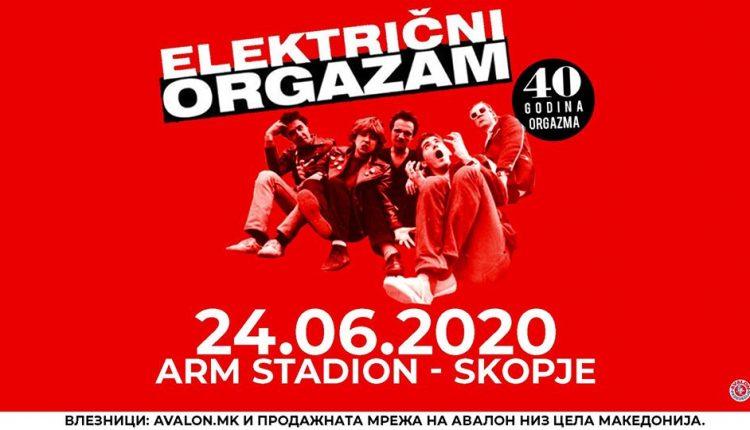 """Славеничкиот концерт на """"Електрични оргазам"""" поместен за 24-ти јуни на стадионот на АРМ"""