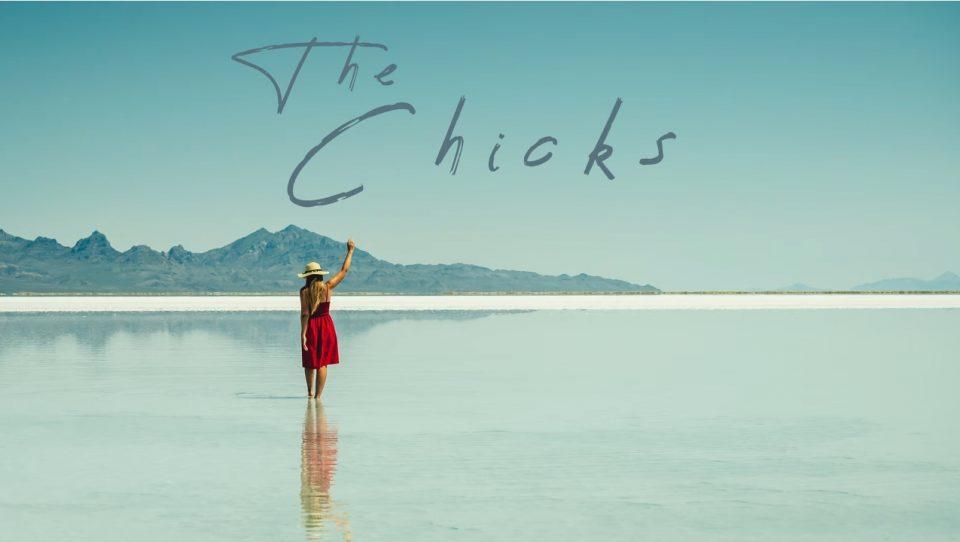"""Девојките од Велес патуваат до првот албум:  """"Тhe Chicks"""" – """"Travelers"""" (ЛИРИК ВИДЕО)"""