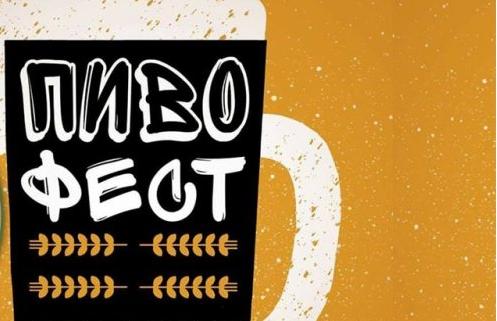 """""""Пиво Фест"""" и останатите фестивали во општина Прилеп """"висат во воздух"""" заради корона пандемијата: Традицијата годинава """"ќе мирува""""?"""
