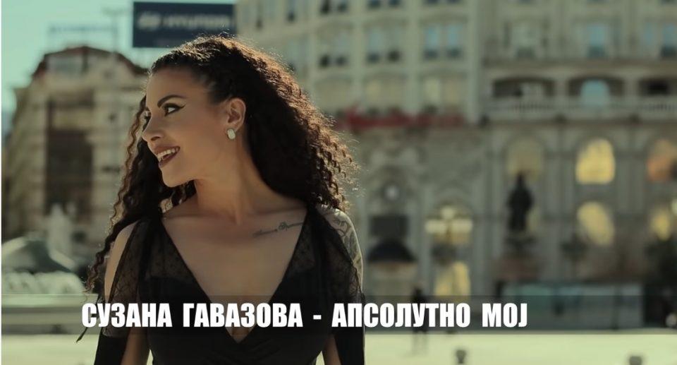 """Сузана Гавазова и среде пандемија сними спот па порача – """"Апсолутно мој""""  (ВИДЕО)"""