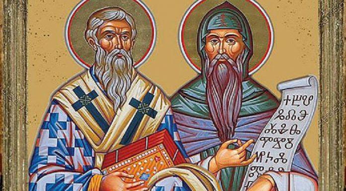Денеска е Ден на сесловенските просветители Св. Кирил и Методиј