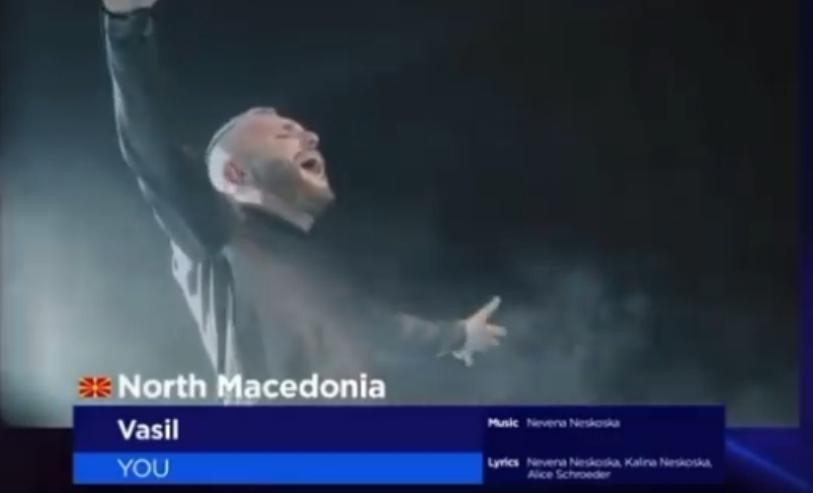 """""""Вечерва сите сме победници"""": Евровизија се одржа како никогаш досега, а Васил Гарванлив горд што беше дел од """"Europe Shine a Light"""" (видео)"""
