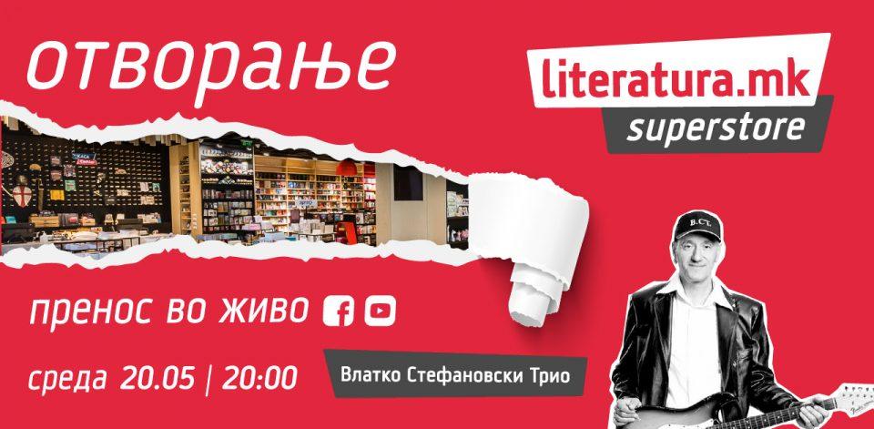 Најголемата книжарница во Македонија ќе биде отворена со концерт на Влатко Стефановски трио