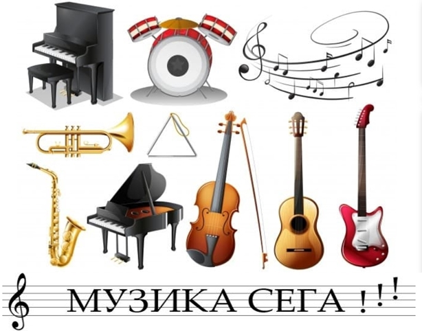 """""""Mузика – Сега!"""": Иницијатива на музичари и музички работници за итно враќање на музичките настапи"""