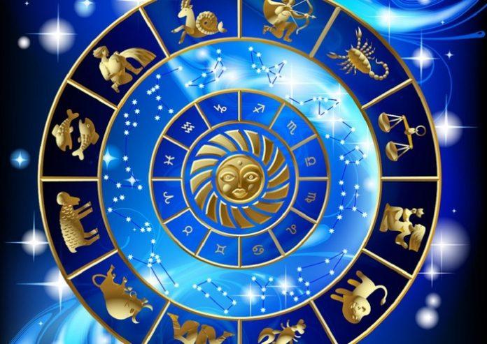 Дневен хороскоп ( 12 јуни 2020)