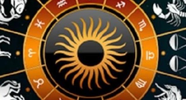 Дневен хороскоп: Четврток (04.Јуни,2020 година)