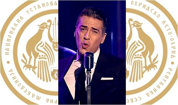 """Јоксимовиќ на """"Охридско лето"""": """"Два света""""… или можеби само еден, ама каков?"""