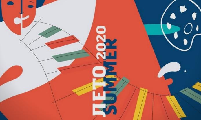 """Стартува """"Скопско лето 2020"""" со ограничен број посетители и со пропишани мерки за заштита"""