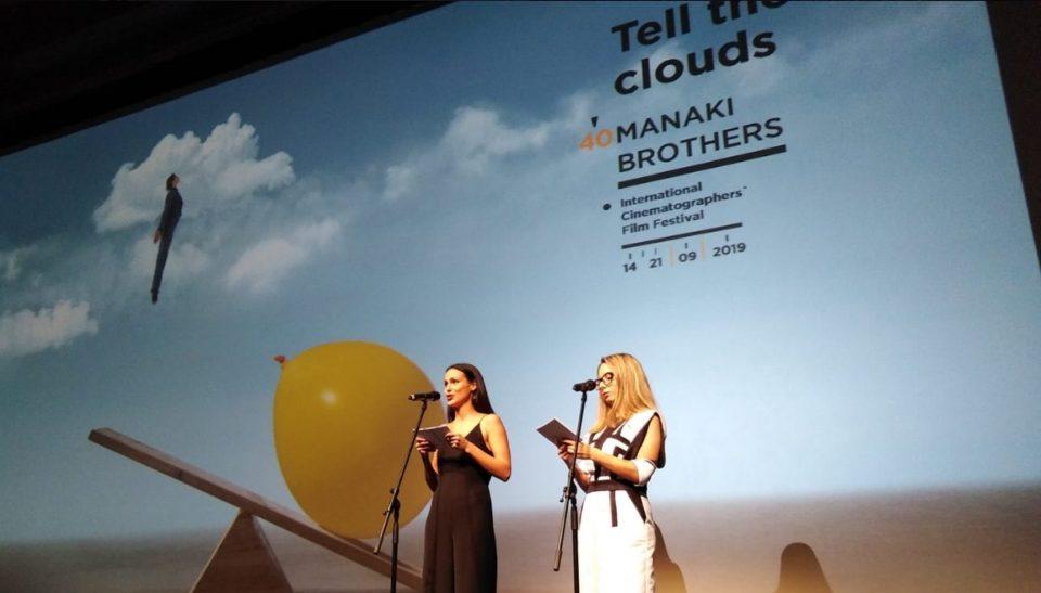 """41-то издание на филмскиот фестивал """"Браќа Манаки"""" соодветно ќе се одбележи, иако нема да се одржи на традиционален начин"""