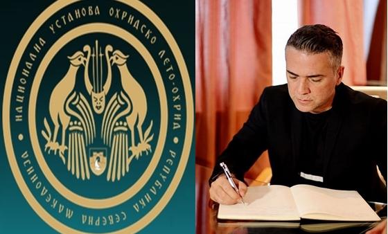 """""""Охридско лето"""" ретерираше, директорката се премисли, па се огласи:  """"Јоксимовиќ нема да пее""""… Но, дали сепак не е потпишан договор, а парите не му се веќе уплатени?"""