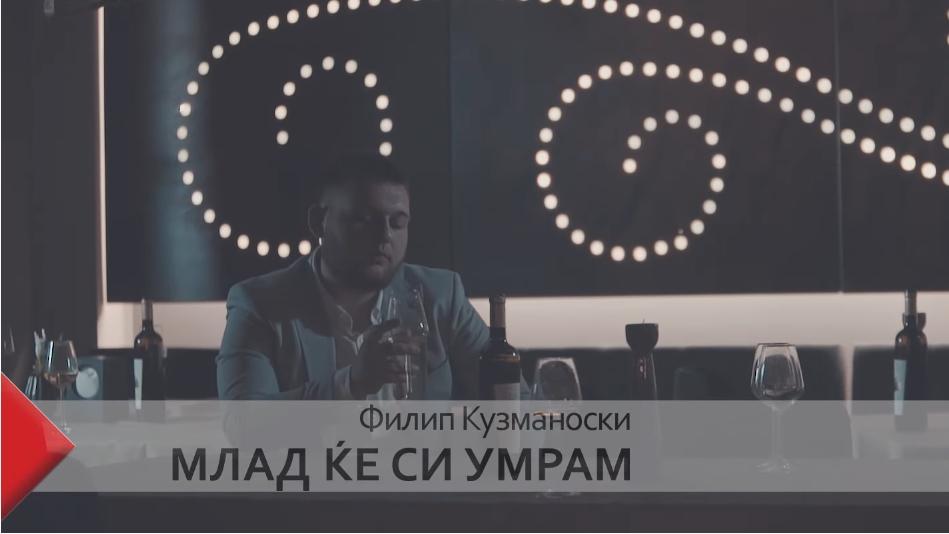 """Филип Кузманоски го мачат љубовни јадови – """"Млад ќе си умрам"""" (ВИДЕО)"""