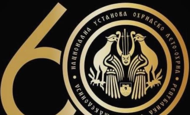 """Со концерт посветен на Ана Липша Тофовиќ ќе се отвори јубилејното 60-то издание на """"Охридско лето 2020"""""""