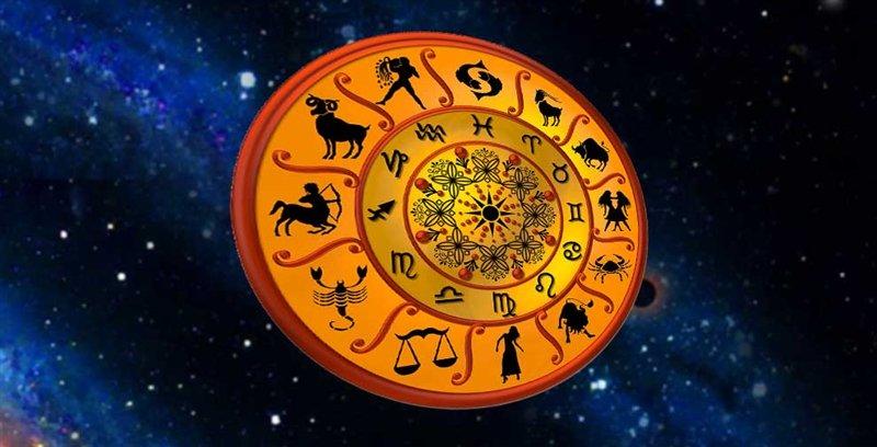 Дневен хороскоп за четврток , 20. август 2020 година.