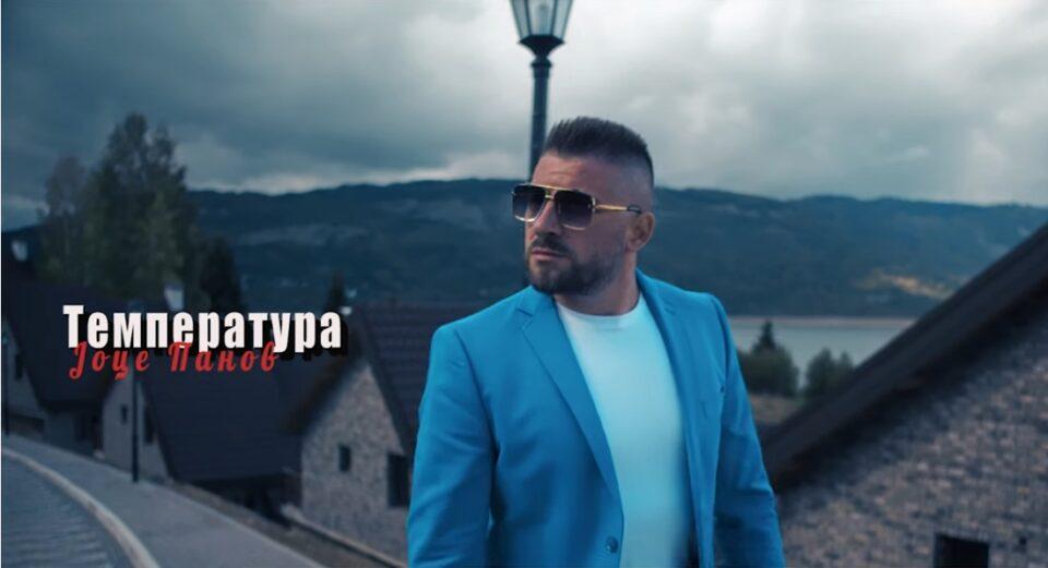 """Од видеото за новата песна на Јоце Панов ќе ви се крене -""""Температура"""" (ВИДЕО)"""