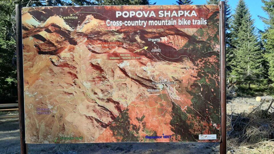 """Промовиран проектот: """"Попова Шапка – планински рај – опуштете се и уживајте"""" (ВИДЕО)"""
