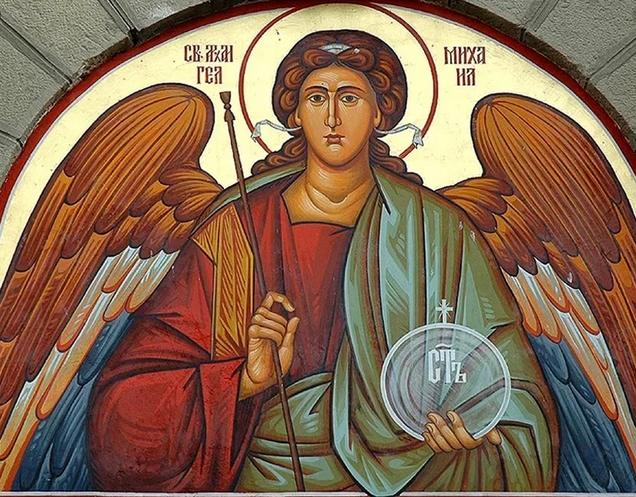 За многу години Свети Архангел Михаил