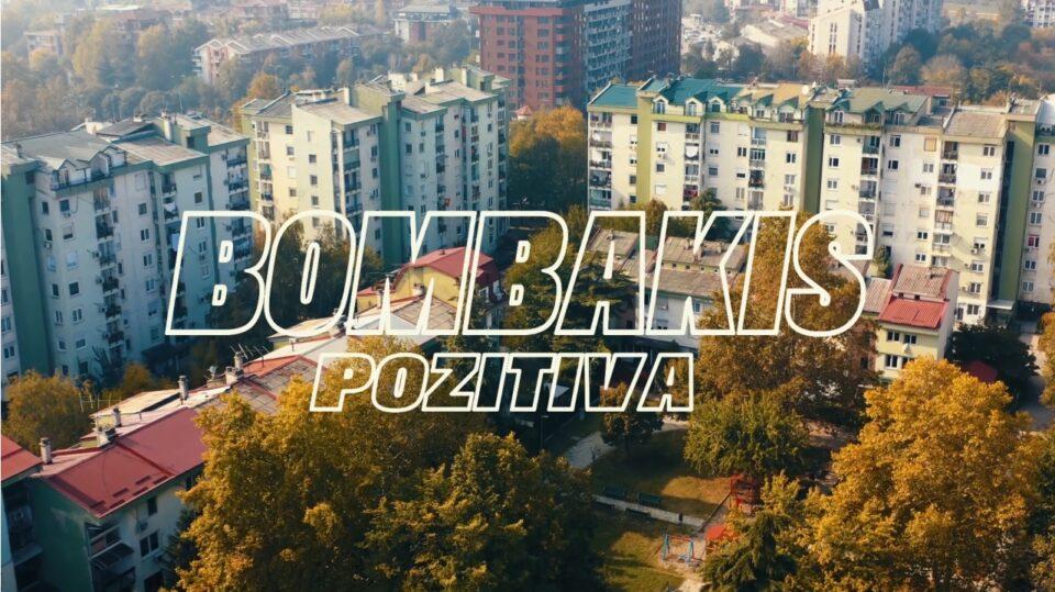 """Бомбакис шири – """"Позитива"""" (ВИДЕО)"""