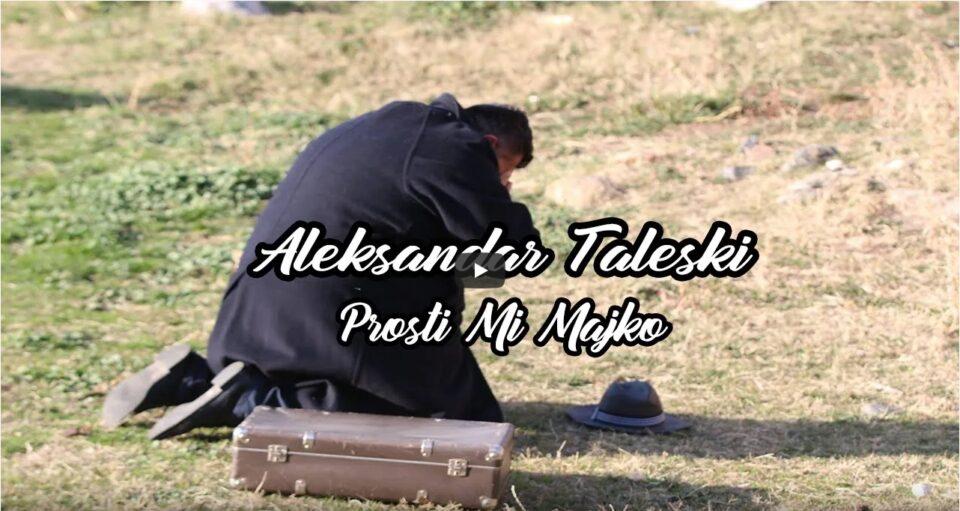 """Александар Талески го промовираше спотот за неговото првенче, печалбарската  -""""Прости ми мајко"""" (ВИДЕО)"""