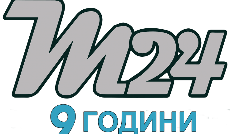 9 години – Музика 24 (ВИДЕО)