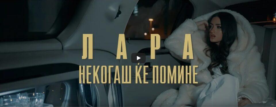"""Лара Иванова добро знае, дека што и да е – """"Некогаш ќе помине"""" (ВИДЕО)"""