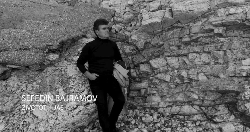 """Сефедин Бајрамов ни ги враќа спомените на убавите времиња во – """"Животот и јас"""" (ВИДЕО)"""