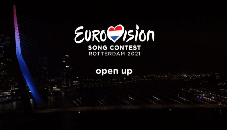 """Четири можни сценарија за одржување на """"Евровизија 2021"""""""