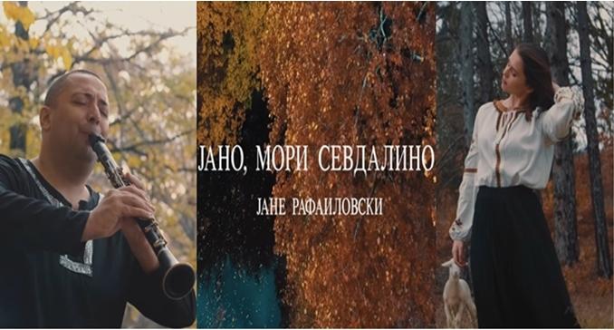 """Јане Рафаиловски со маестрална инструментална верзија на """"Јано мори севдалино"""" (ВИДЕО)"""