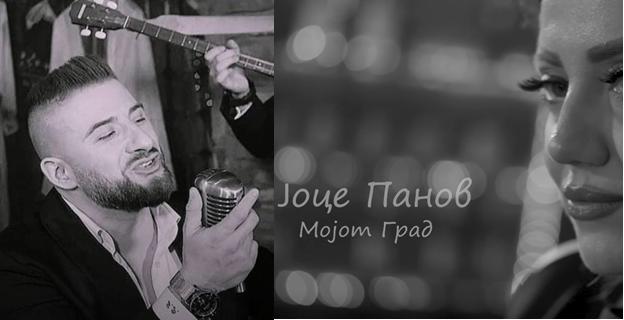 """Јоце Панов во кафеанско – тамбурашки елемент под светлата на – """"Мојот град"""" (ВИДЕО)"""