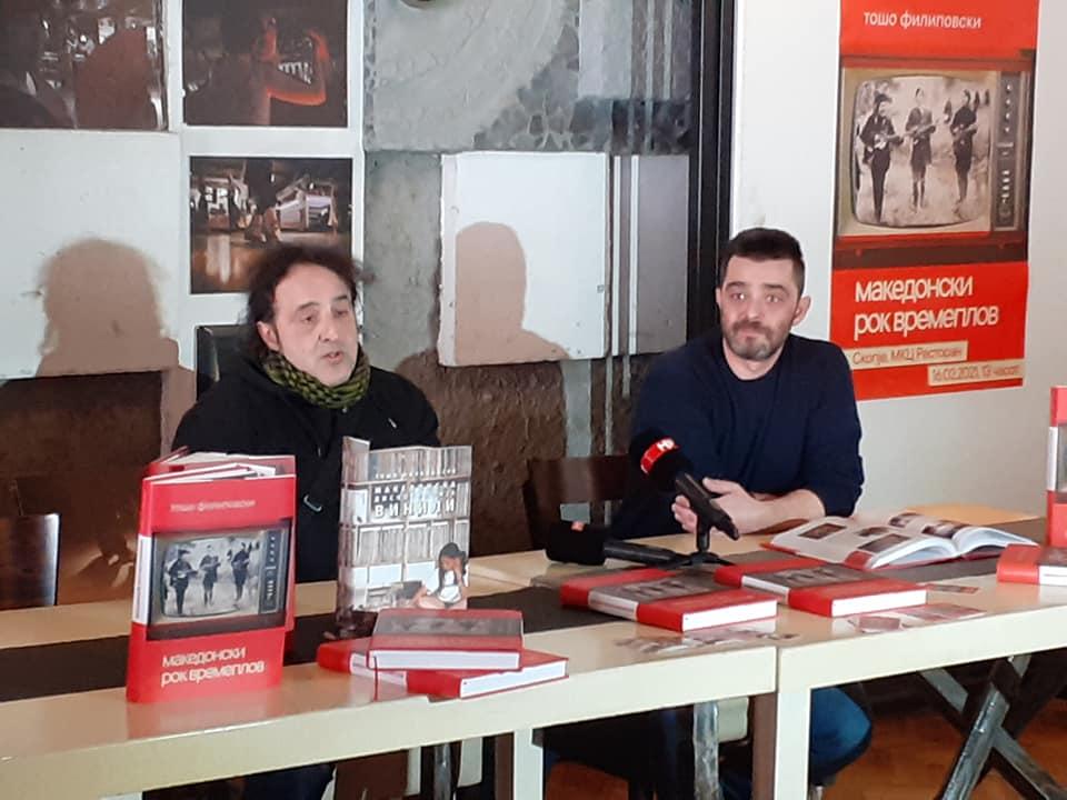 """Промовиран """"Македонски рок времеплов"""" од авторот и хроничар Тошо Филиповски"""