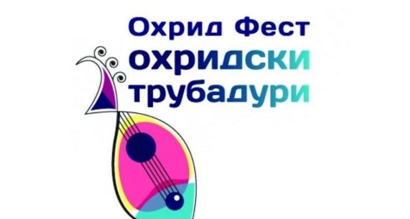 """Фестивалот """"Охрид-фест – Охридски трубадури"""" објави конкурс за нови композиции"""