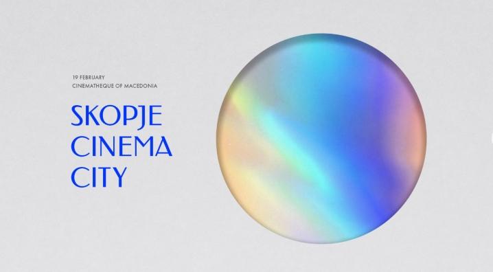 Музичко-документарни филмови во Кинотека на Македонија