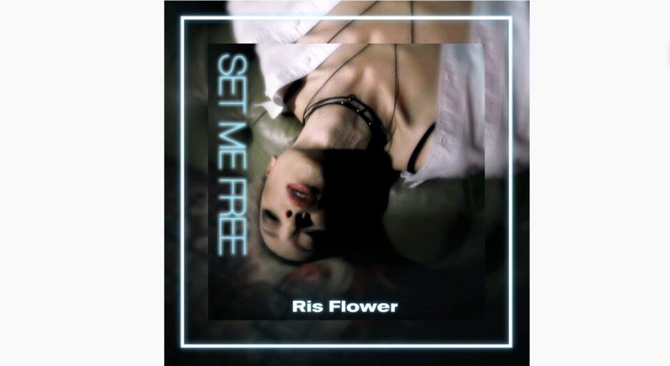 """Домашен продукт за извоз во светот:  Ris Flower – """"Set Me Free"""" (ВИДЕО)"""