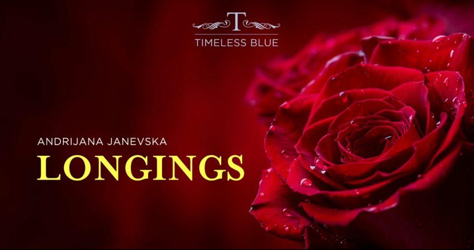 """Андријана Јаневска одново во соработка со странски автор, овој пат ја отпеа баладата – """"Longings"""" (ЛИРИК ВИДЕО)"""