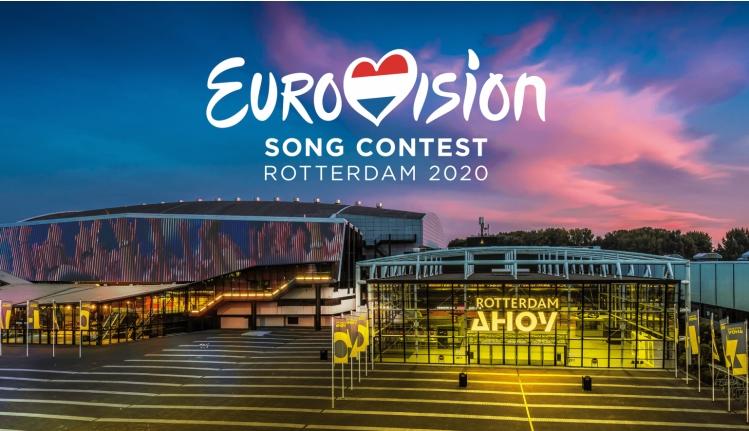 ЕБУ пресече: Еве по кои протоколи ќе се одржи Евровизија 2021 во Ротердам