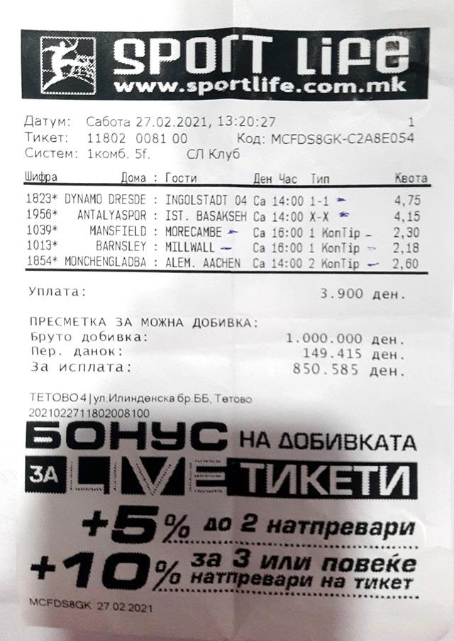 """Сo пет пара си """"фати"""" милионче! Нов милионер на Sport Life во Тетово"""