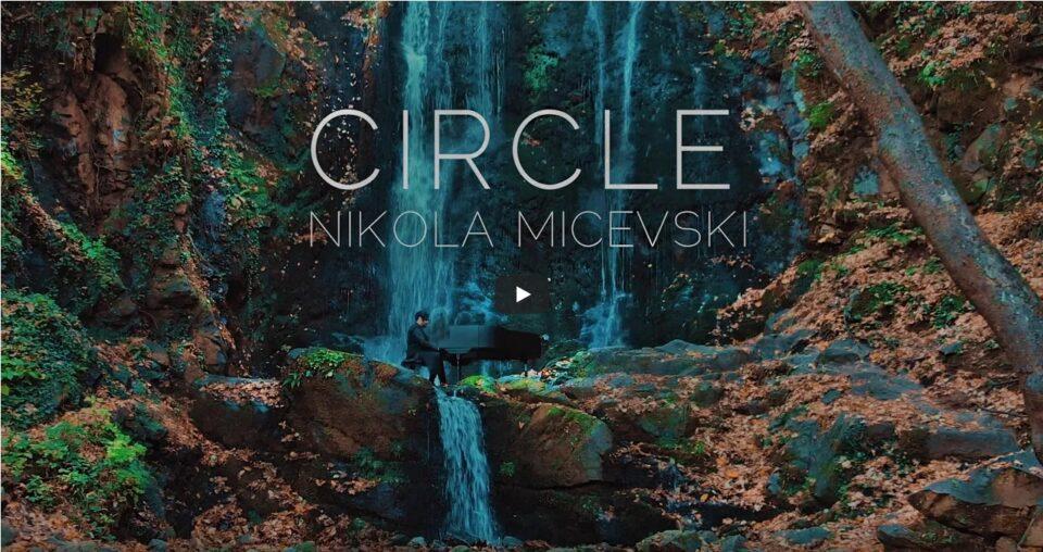 "Николче Мицевски го исцрта својот прв музички – ""Круг"" од неговата ""New Era"" (ВИДЕО)"