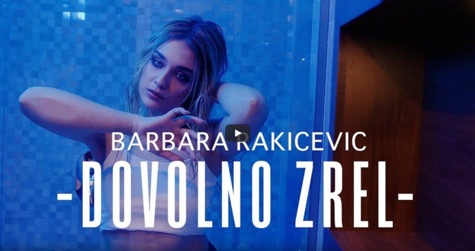 """Барбара Ракичевиќ полека станува дорасната и """"Доволно зрел""""(а) за успех (ВИДЕО)"""