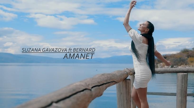 """Сузана Гавазова за Велигден остави """"Аманет"""" (видео)"""