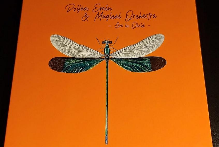 "На платото пред МКЦ: Промоција на албумот ""Dzijan Emin & Magical Orchestra – Live in Ohrid"""