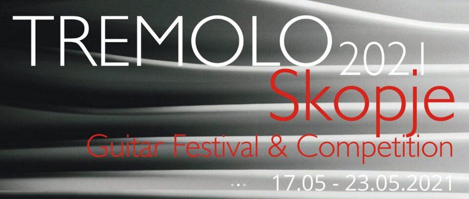 """12. издание на Меѓународниот фестивал за гитара """"Тремоло"""""""