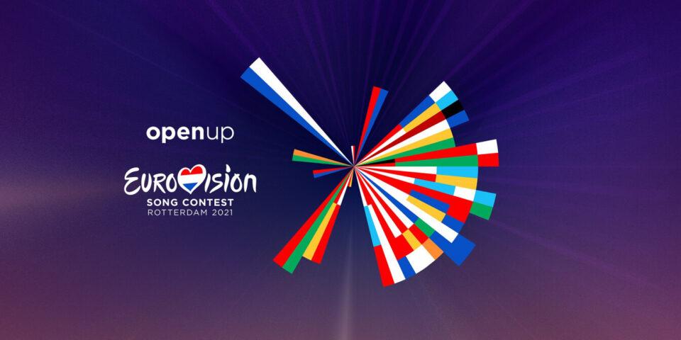 Свечено отворен годинешниов Евросонг 2021