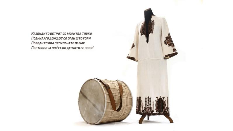 """Гуру Харе се повика на фолклорната традиција, па ни ја подари – """"Македонска"""" (АУДИО)"""