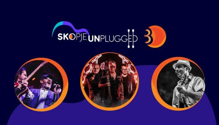 """Фестивал на акустична музика: """"Skopje Unplugged"""" 2021"""
