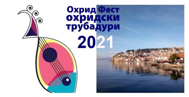 """""""Охрид фест – Охридски трубадури 2021"""" со фолк и интернационална вечер на 10 и 11 септември"""