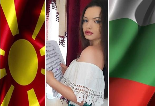 """Тамара Ангеловска стана оперска певица """"со тапија"""": Пејачката дипломираше во Бугарија, ама прашање е дали ќе се врати во Македонија или со уште еден наш уметнички кадар ќе го засилиме источниот сосед? (ФОТО)"""