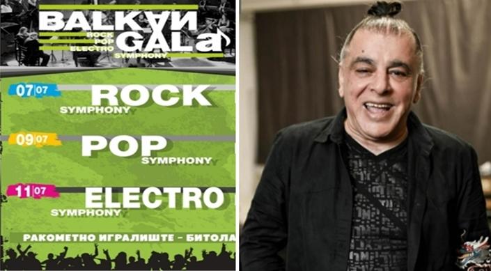 """""""Рок симфонија"""" – концерт на Аки Рахимовски со """"Камерниот оркестар"""" на Битола"""